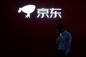 中国JDドットコムのロゴ