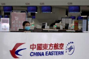 中国東方航空のロゴ