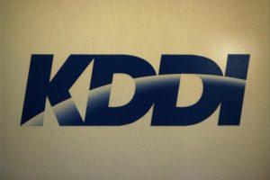 KDDIのロゴ