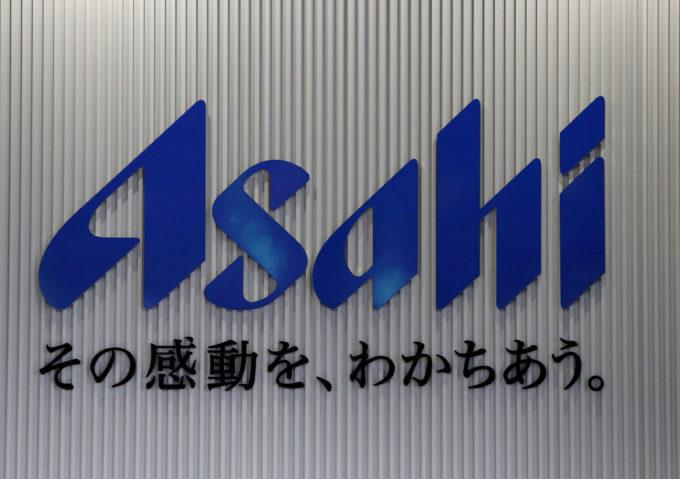 アサヒのロゴ