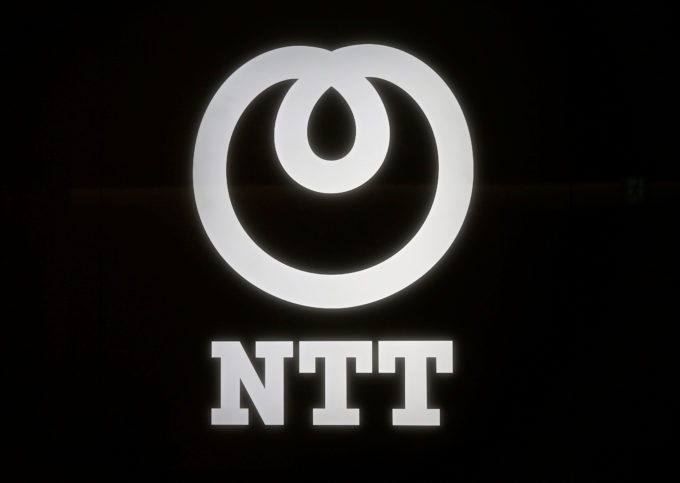 NTTのロゴ