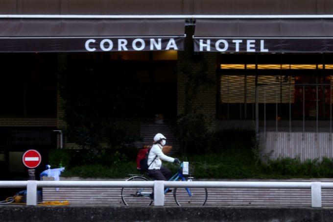 大阪市にある「コロナホテル」の外観