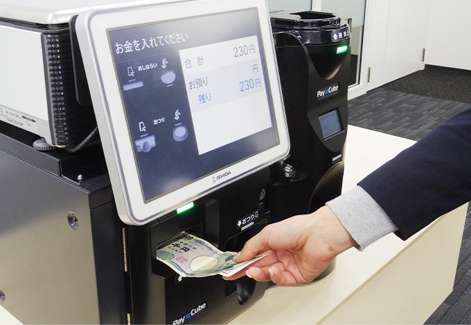 UNI-9 対面支払タイプ 利用シーン