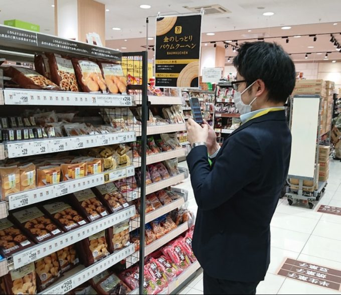 ヨーカドー6店舗でスマホを使った食品判定、イスラム教徒や完全菜食主義者向け