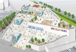 「横浜ベイサイド」に出店する「UNIQLO PARK」外観イメージ図