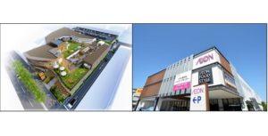 「イオンスタイル海老江」(左)と「イオン藤井寺ショッピングセンター」