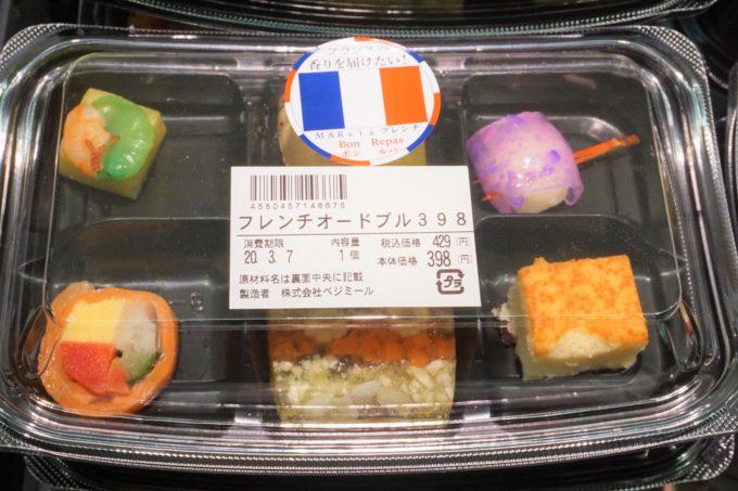 「フレンチオードブル」(398円)