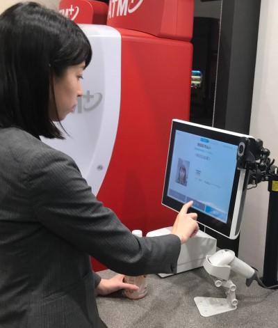 セブンイレブン、「麹町駅前店」で顔認証決済の実証実験、社員限定で