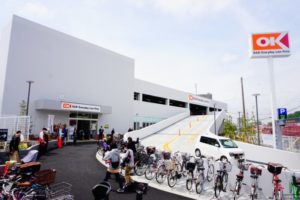 オーケーが4月21日、埼玉県さいたま市にオープンした「オーケー武蔵浦和店」