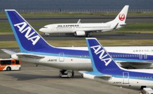 羽田空港の様子