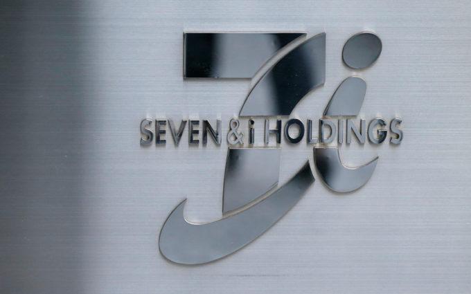 7&iホールディングスのロゴ