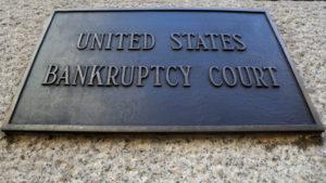 ニューヨーク市にある破産裁判所