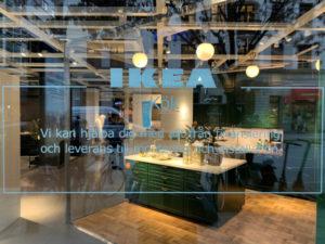 スウェーデンのストックホルムのイケア店舗