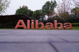 アリババのロゴ