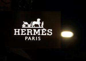 エルメスのロゴ