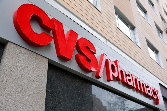 CVSヘルスのロゴ
