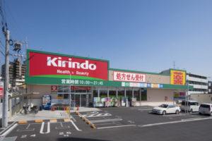 キリン堂HDは2020年2月期において売上高、利益で過去最高を更新した