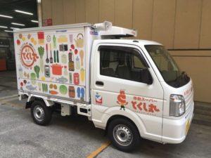 イトーヨーカ堂と、とくし丸が提携した移動スーパーの車両