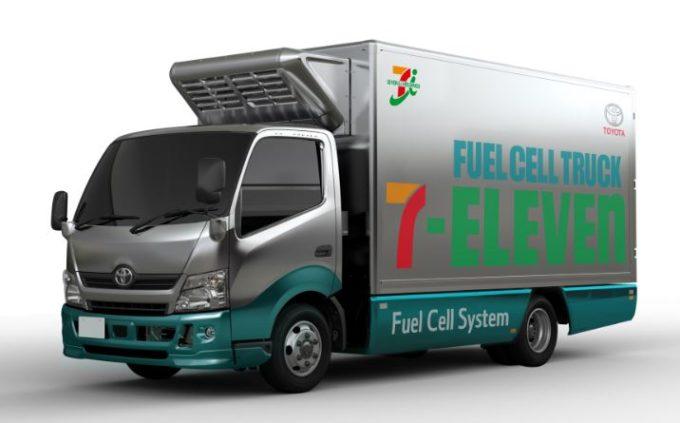 トヨタが開発したセブンイレブンの燃料電池トラック