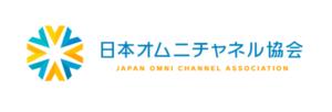 日本オムニチャネル協会ロゴ