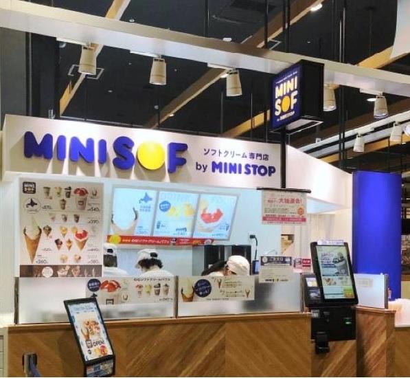 ミニストップのソフトクリーム専門店