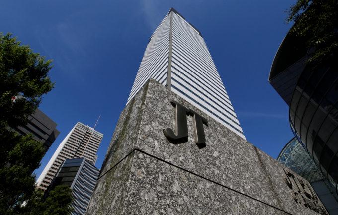 JT本社ビル