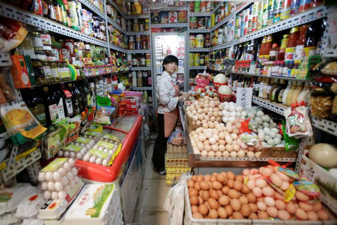 北京のスーパー