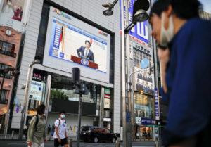 東京の新宿の屋外ビジョン