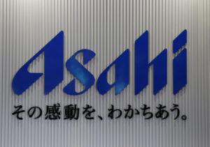 アサヒグループホールディングスロゴ