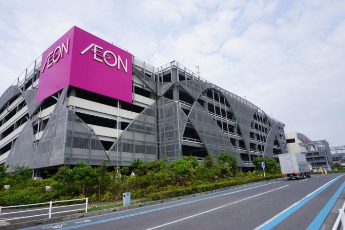 5月28日から営業を再開した「イオンモール幕張新都心」