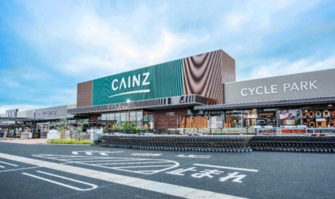 カインズ富士宮小泉店 外観イメージ