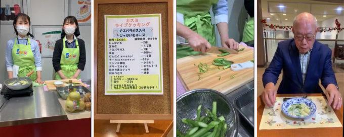カスミのメニュー提案ライブ配信、第1回の試食役に小浜裕正会長が出演