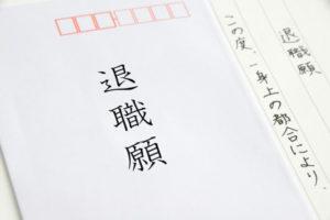 takasuu / iStock