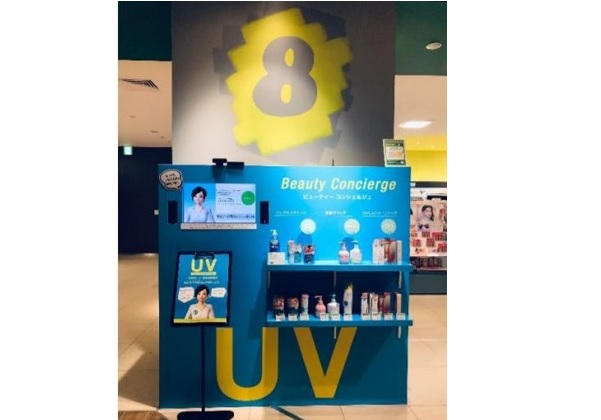 東急ハンズ渋谷スクランブルスクエア店に設置されたUV特集コーナーにアバター特設ブース