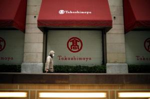 休業する東京都内の百貨店