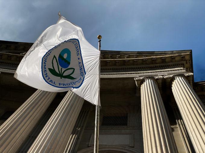 ワシントンの米環境保護局(EPA)