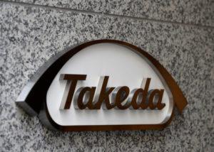 武田薬品のロゴ
