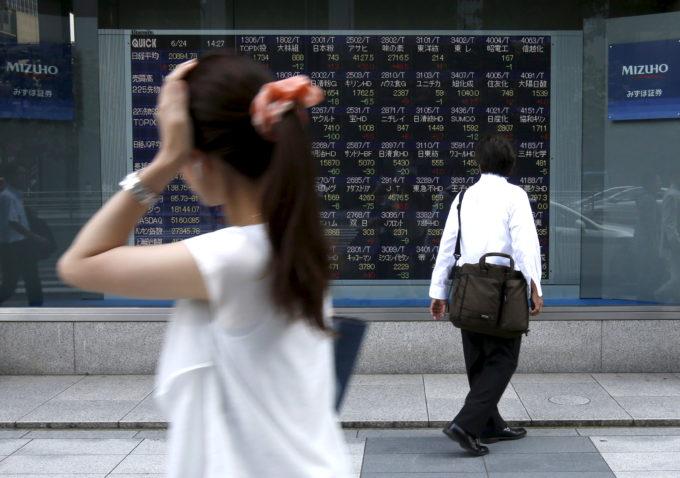 都内の株価掲示板