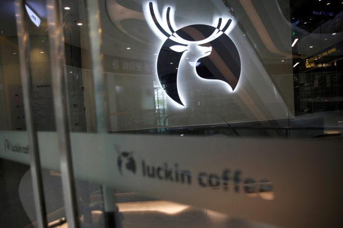 ラッキンコーヒーのロゴ