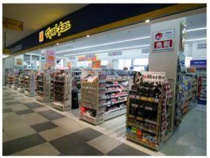 複合商業施設「キーノ和歌山」の商業ゾーン1階に出店したマツキヨの外観