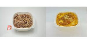 セブンイレブンの弁当容器本体を紙製にしたチルド弁当