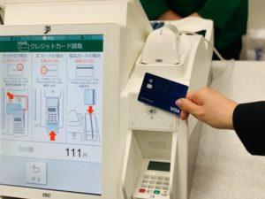 セブン&アイ、クレジットカードでの非接触決済導入