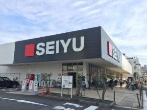 モデル店として改装オープンした「西友高野台店」