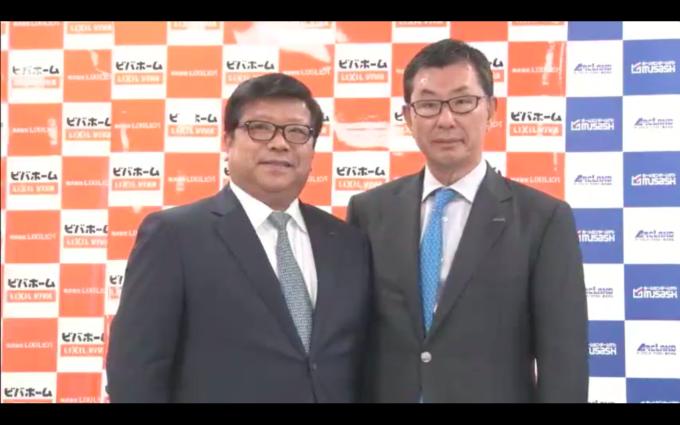 ビバ渡邉社長、アークランド坂本会長