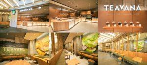 緑茶や紅茶などの茶葉を使った飲料を中心とした店舗として改装オープンした「スターバックス コーヒー 六本木ヒルズ メトロハット/ハリウッドプラザ店」