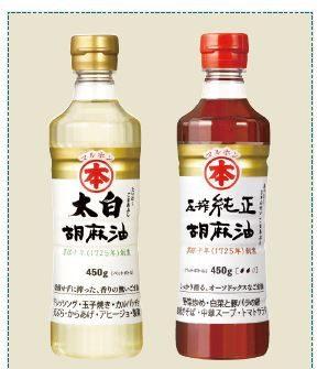 竹本油脂「マルホン胡麻油」