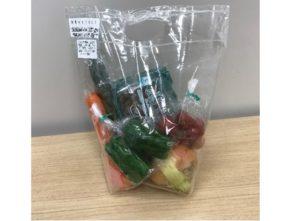 ローソンの500円の「野菜セット」