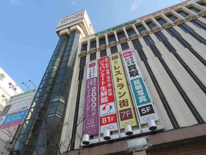 ジャパンミートが入る丸井錦糸町店