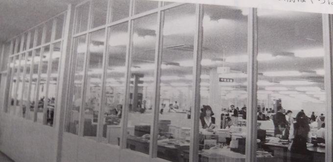 稲沢の本部はワンフロア 家田さんの席から全従業員が見渡せた