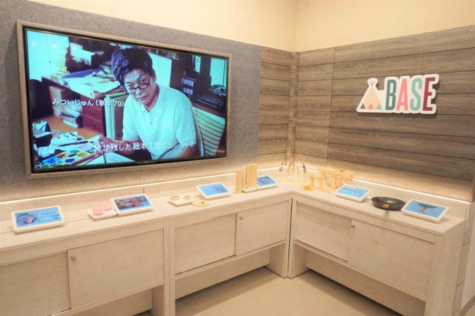 新宿店の「エクスペリエンス ルーム」。ネットショップ無料作成サービスを展開するベイス(東京都)が出店している